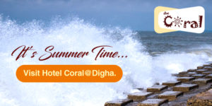 Summer in Digha | Holiday in Digha | Summer Holiday in Digha